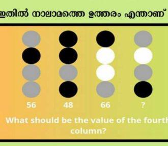 ഇതിൽ നാലാമത്തെ ഉത്തരം എന്താണ് ? with Answer | കണക്കു ചോദ്യം